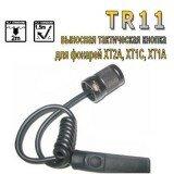 Выносная тактическая кнопка TR11